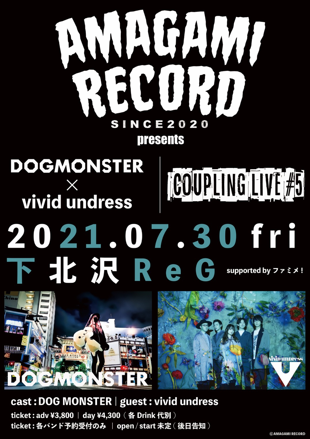 (SOLD OUT!)AMAGAMI RECORD presents『COUPLING LIVE #5』